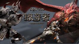 Raven:掠夺者